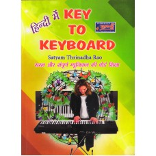 Key to Keyboard, Music Keyboard Learning Book In Hindi.