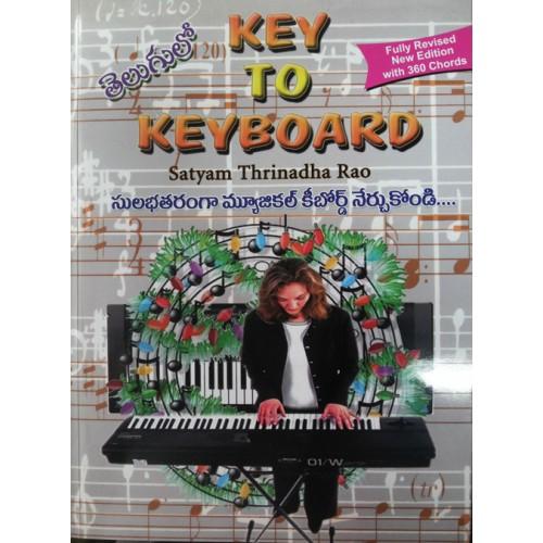 Key To Keyboard Learning Book In Telugu
